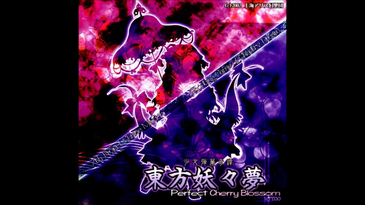 A Maiden's Illusionary Funeral ~ Necro Fantasy - Touhou 7: Perfect Cherry Blossom