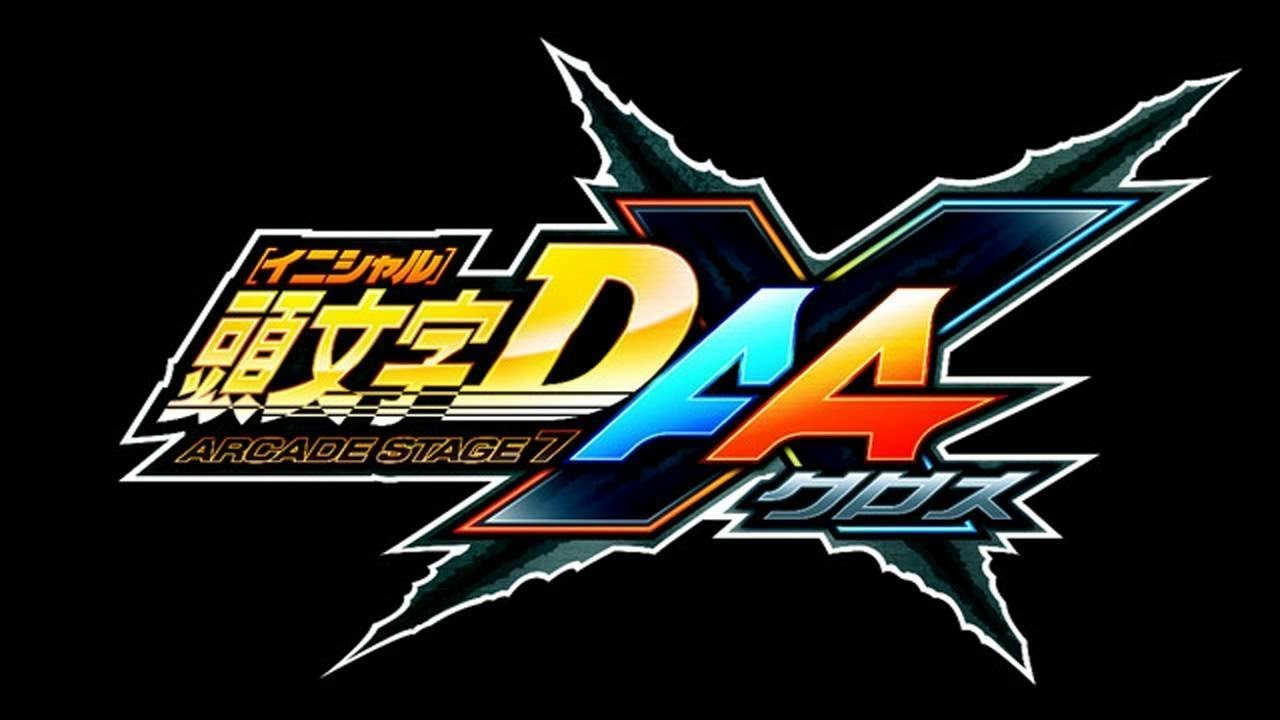 Gas Gas Gas (DJ GUN Remix) - Initial D Arcade Stage 7 AA X