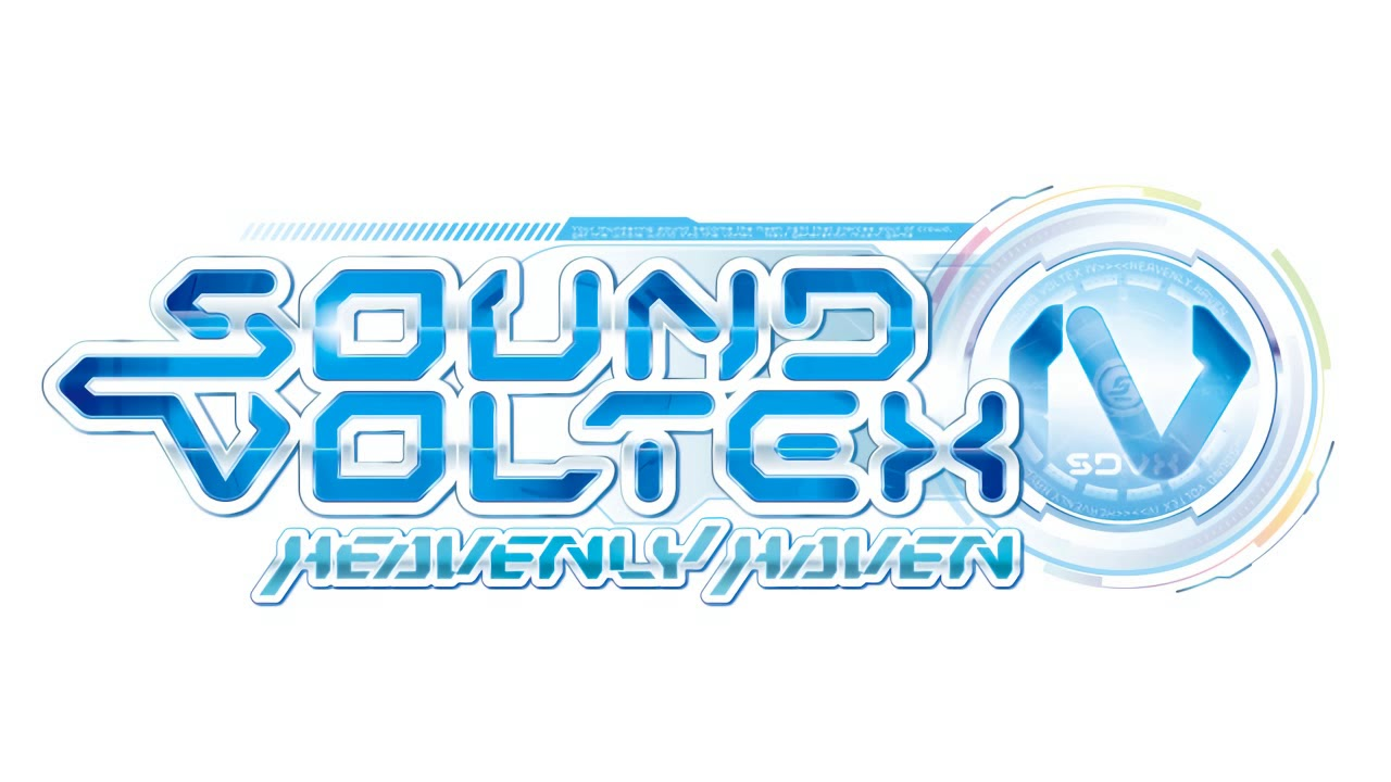Brain Power (OST Mix) - SOUND VOLTEX IV HEAVENLY HAVEN