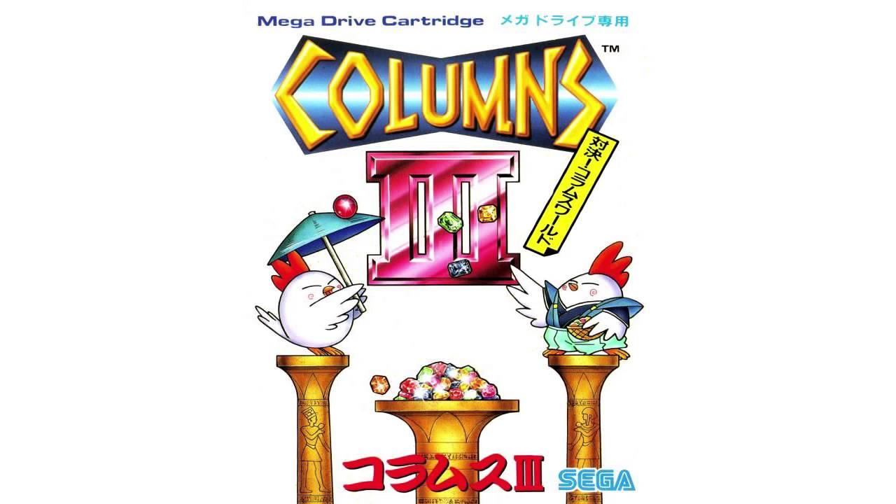 Scene of Carnage - Columns III: Revenge of Columns
