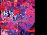 Lucid Dreamer - Touhou 16.5: Violet Detector