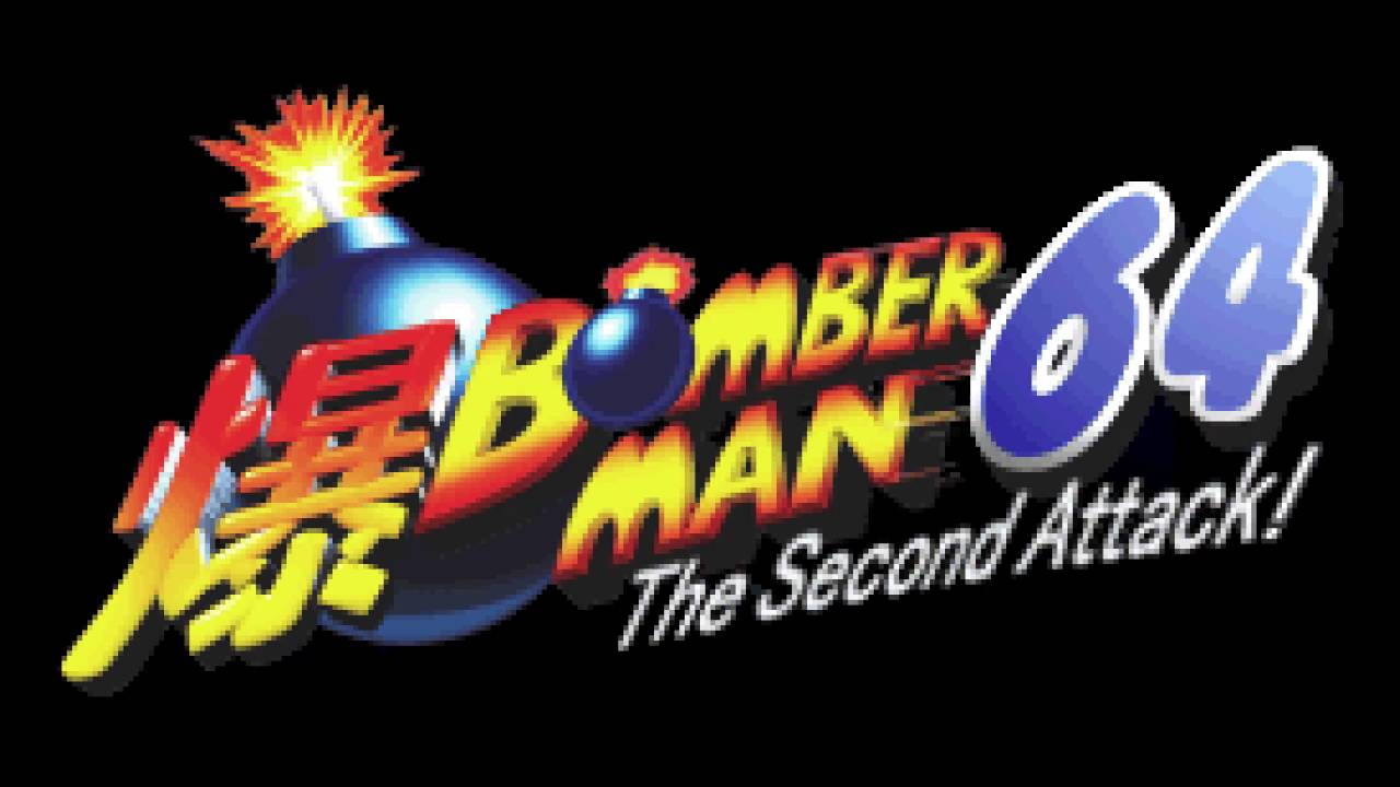 Astral Knight (Boss Intro I) - Bomberman 64: The Second Attack!