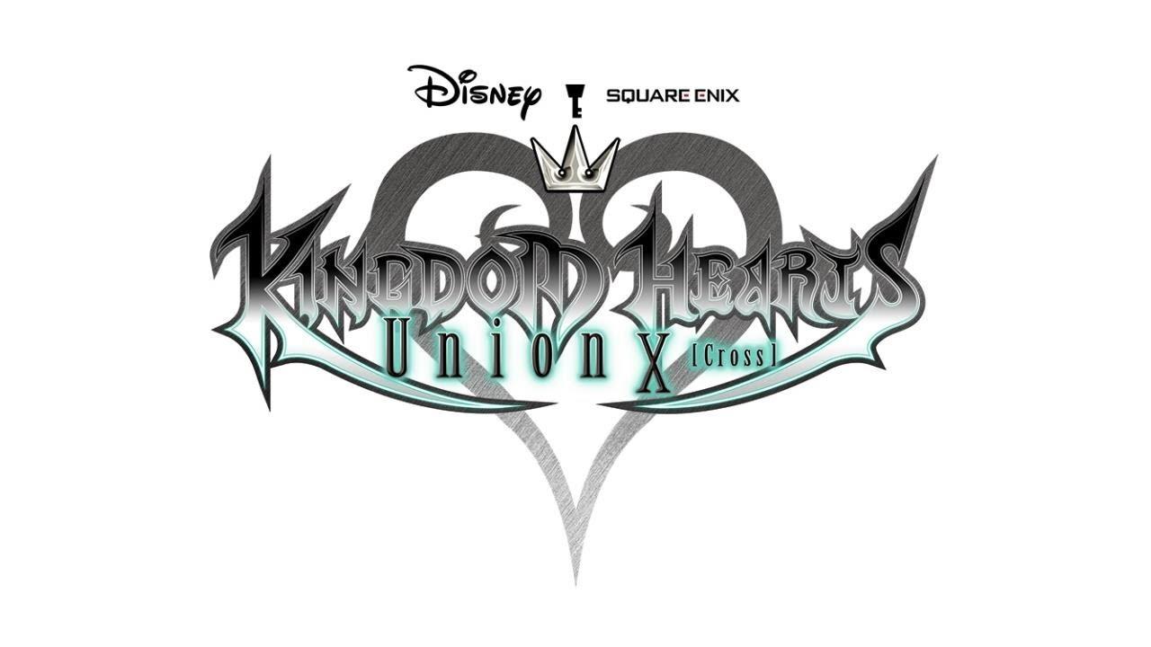Dearly Beloved - Kingdom Hearts Union χ (CROSS)