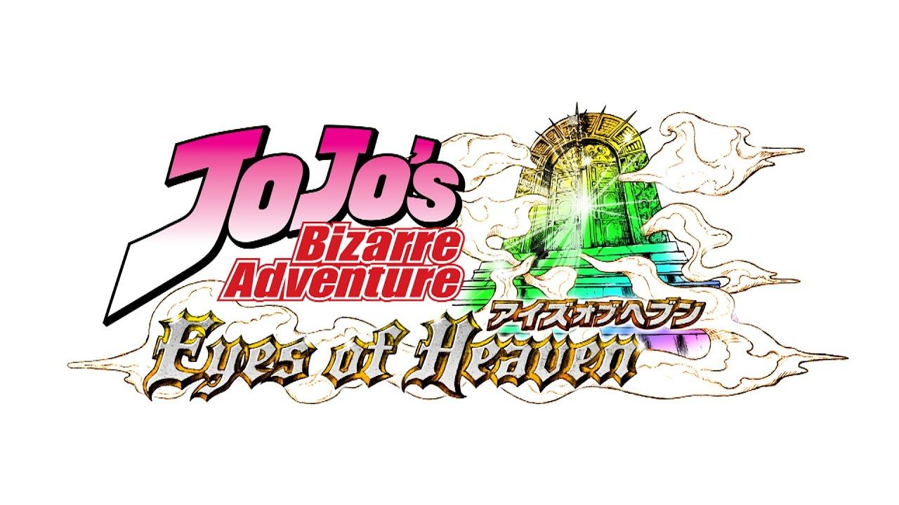 The Pillar Men Theme - JoJo's Bizarre Adventure: Eyes of Heaven