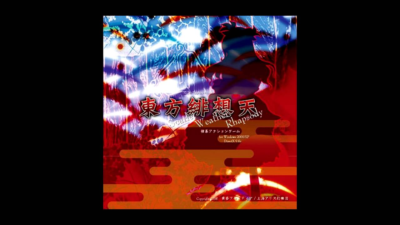 Broken Moon - Touhou 10.5: Scarlet Weather Rhapsody