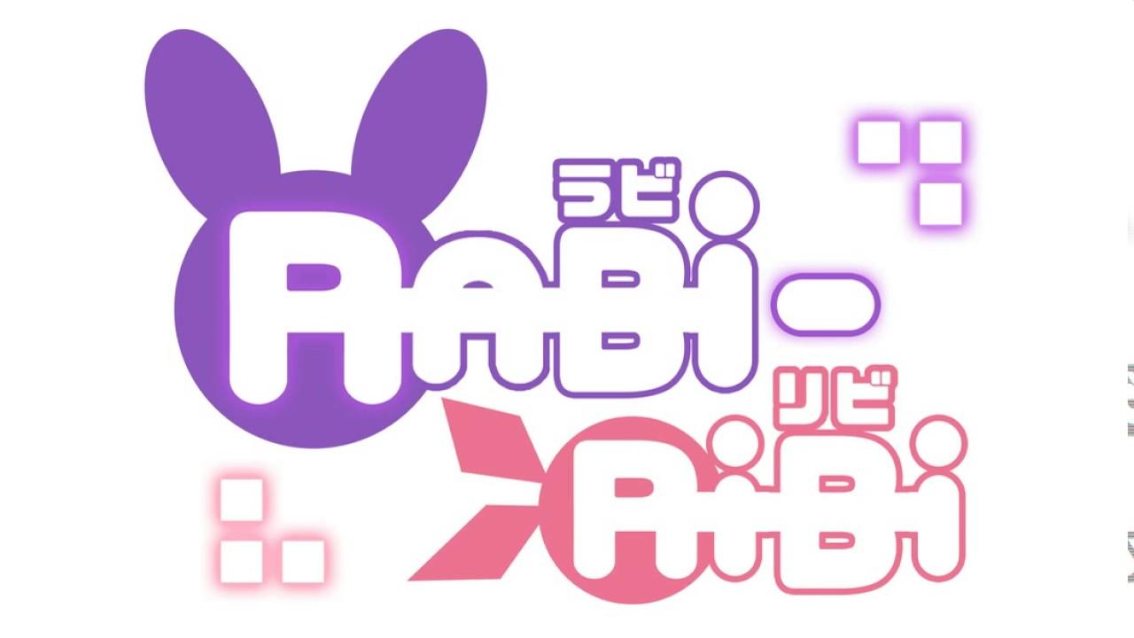 Rabi Rabi Ravine Ver.1 - Rabi-Ribi