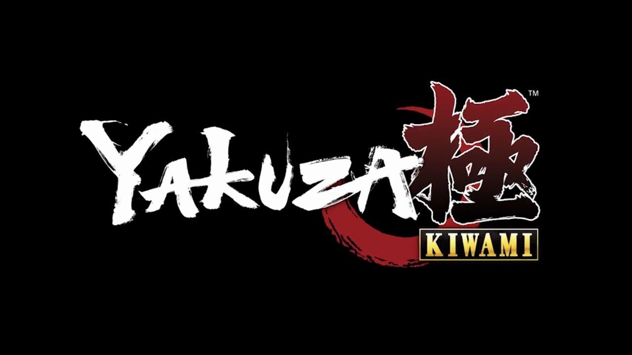 Funk Goes On 極 - Yakuza Kiwami