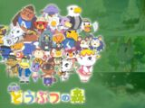 The Starlit Forest - Animal Crossing: The Movie