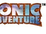 Fight For My Own Way ...Boss: Event - Sonic Adventure