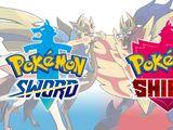 Battle! (Battle Tower Trainer) - Pokémon Sword & Shield