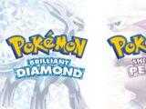 Reveal Trailer Theme - Pokémon Brilliant Diamond & Shining Pearl