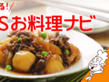Impression - Shaberu! DS Oryouri Navi