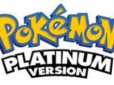 Battle Hall - Pokémon Platinum
