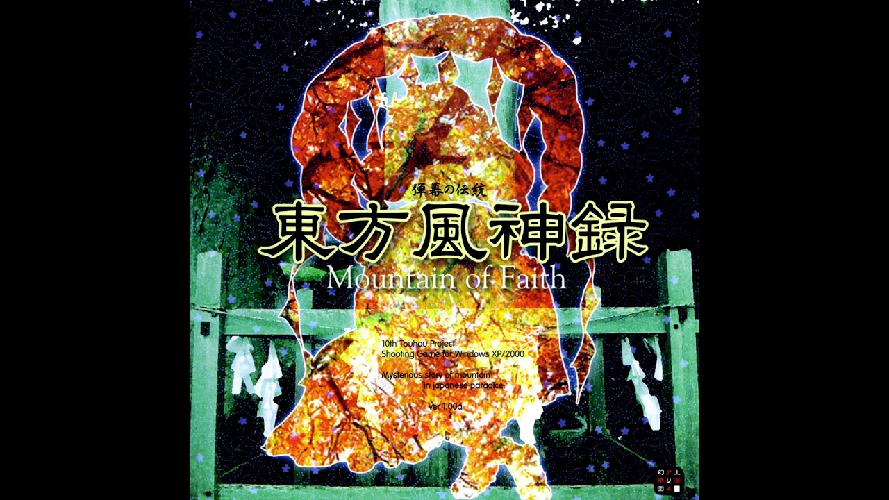 Because Princess Inada is Scolding Me - Touhou 10: Mountain of Faith