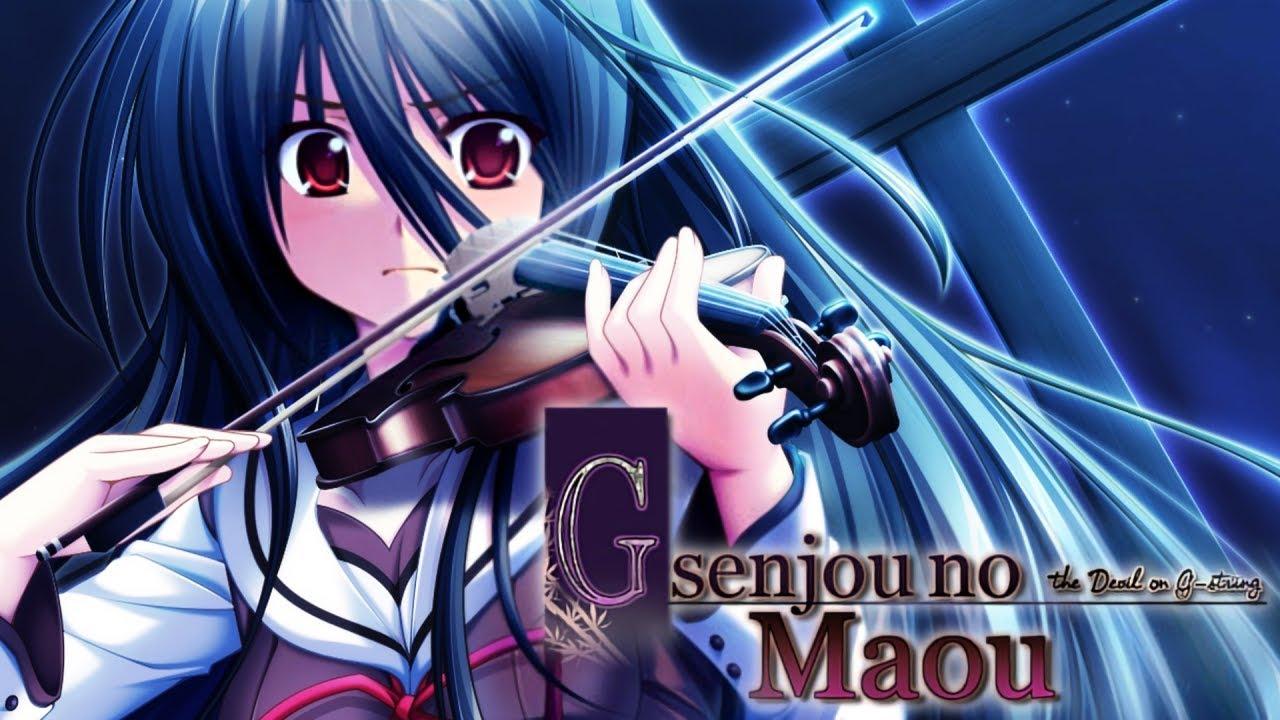 Lurking Shadows (Shundou) - G-Senjou no Maou