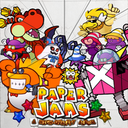GilvaSunner - Paper Jams - A High-Quality Album ~ The Stationery Sequel - Album 2 Mock-Up (@PinkieOats)