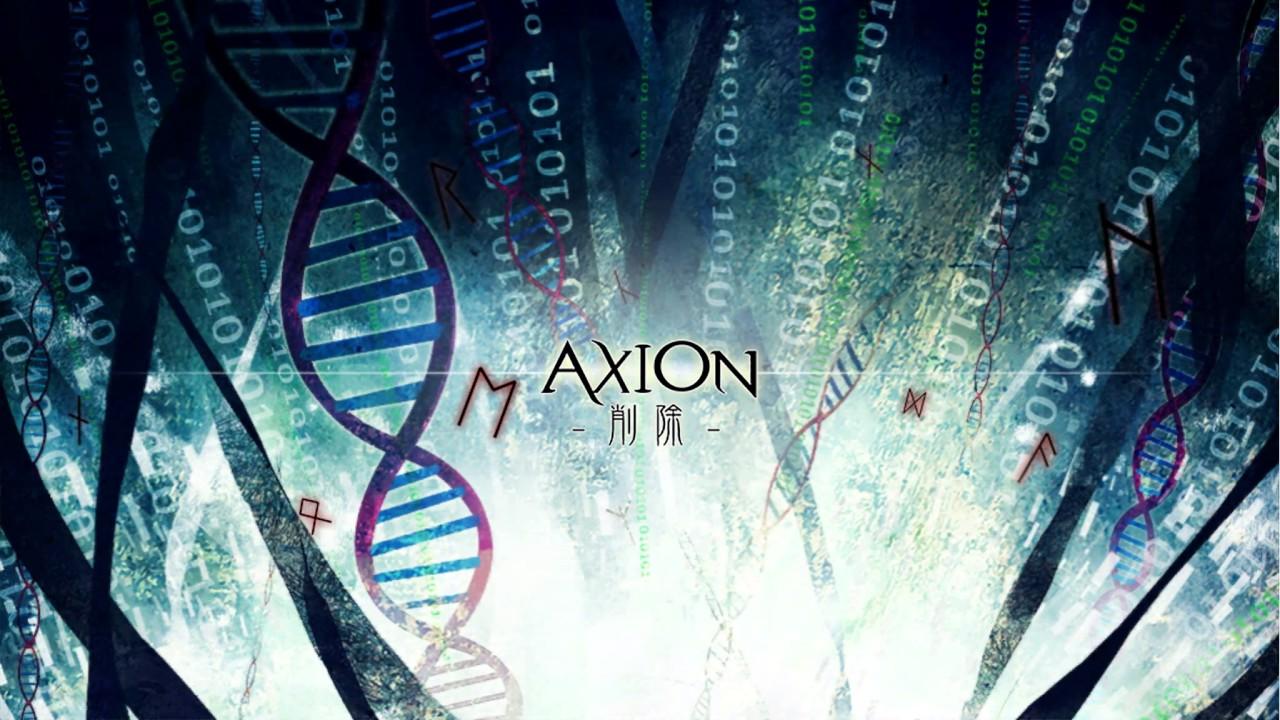 AXION - Cytus