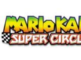 Menu - Mario Kart: Super Circuit