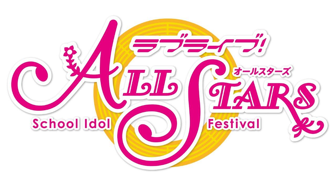 Credits - Love Live! School Idol Festival ALL STARS