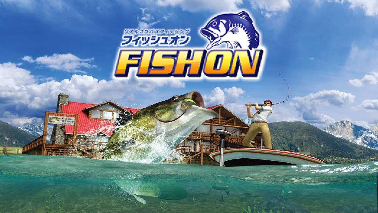 FIGHT4 SB - FISH ON 3D