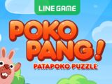 Game - LINE Pokopang