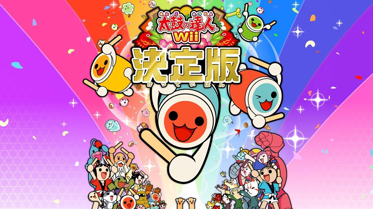 Numujika ac.10 (Short Version) - Taiko no Tatsujin Wii: Ketteiban