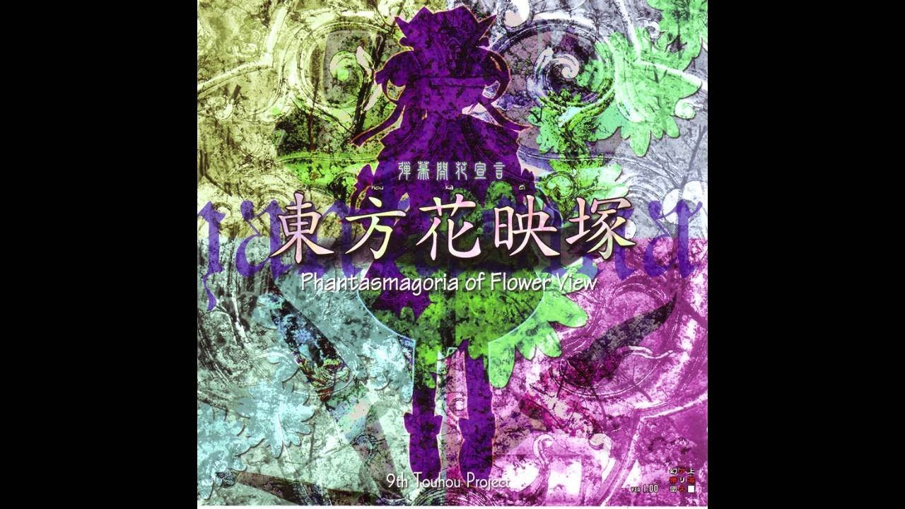 Flowering Night (US Version) - Touhou 9: Phantasmagoria of Flower View