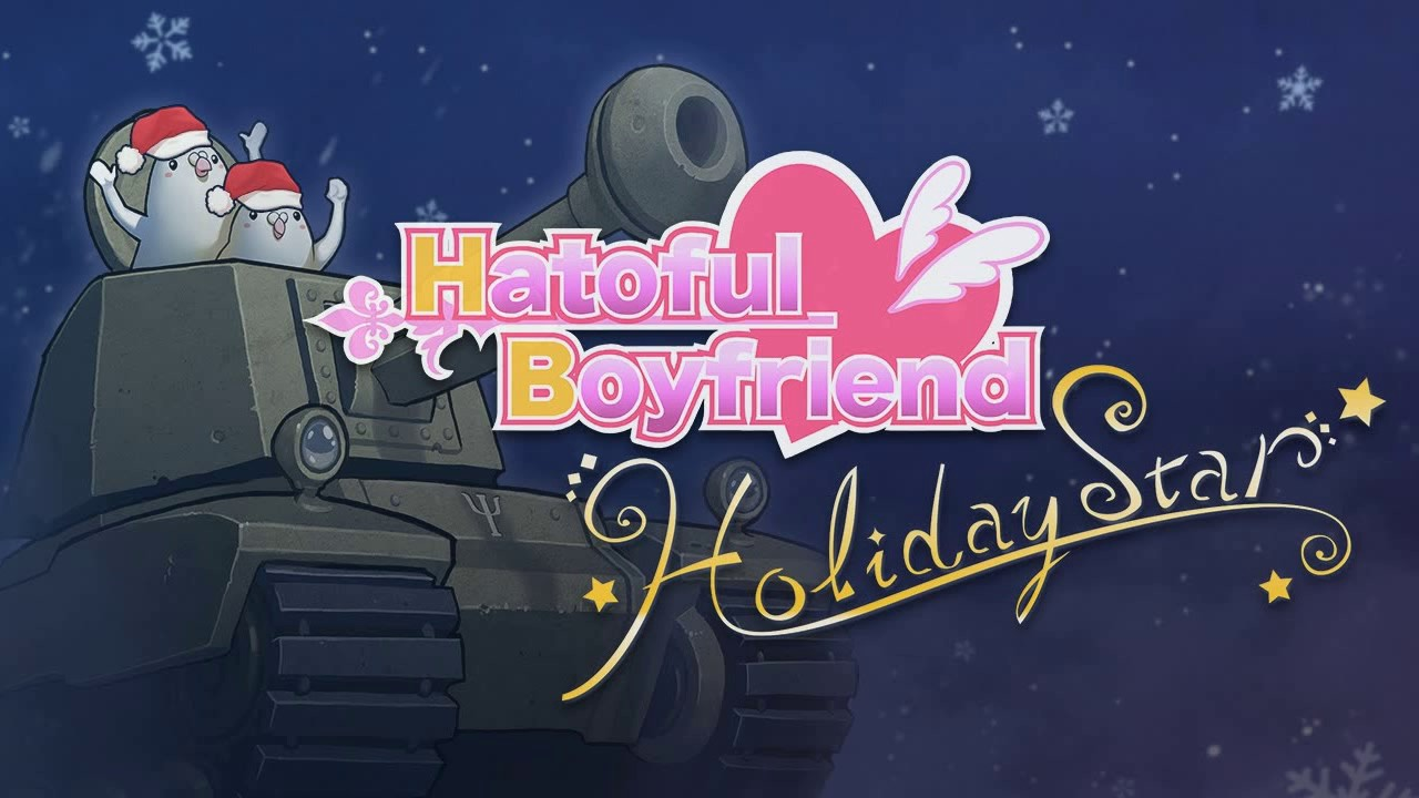 Albert's Secret - Hatoful Boyfriend: Holiday Star