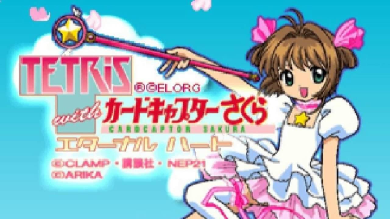 Catch You Catch Me - Tetris with Cardcaptor Sakura: Eternal Heart