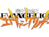 A Cruel Angel's Thesis - Neon Genesis Evangelion