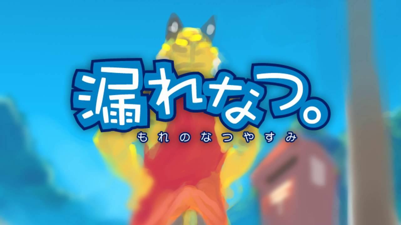 Title Theme - Morenatsu