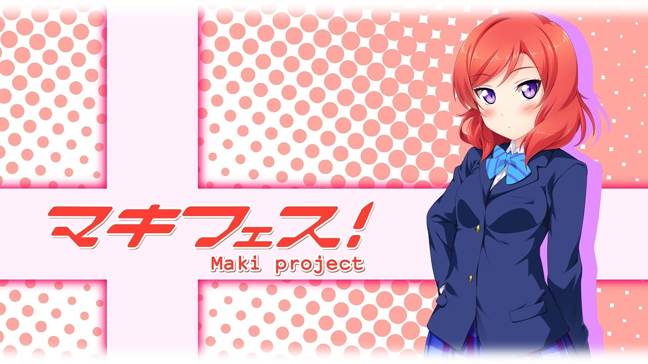 BGM 01 (Piano Room) - Maki Fes!