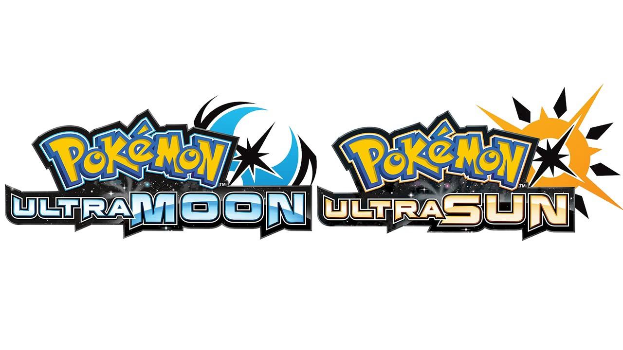 Battle! (Gladion) - Pokémon Ultra Sun & Ultra Moon