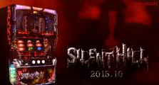 Silent Hill pachislot - promo video - release screen