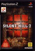 Silent Hill 2 Japanese Dust Jacket.jpeg