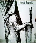Sh white hunter art 03