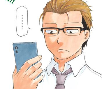 Manga End