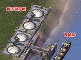 液化天然氣槽