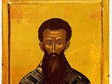 Saint Gregorios