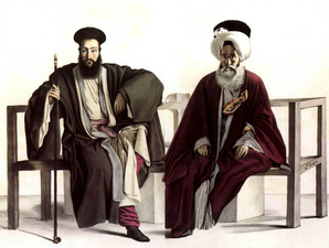 Greek christian priest and turk.png