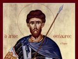 Saint Theodoros