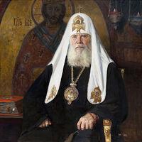 Patriarch Konstantinos VII.jpg