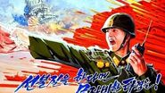 """North Korean Song """"Defend the Headquarters of Revolution"""""""