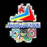 Penthesili 2008 logo.png