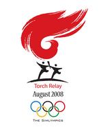 August 2008 Torch Relay logo