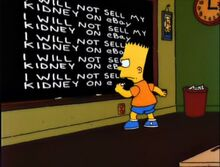 The-Simpsons-s11e09-Grift-of-the-Magi.jpg