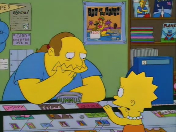 'Round Springfield 97.JPG
