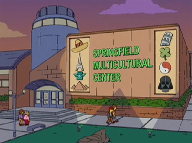 Centro Multicultural de Springfield