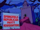 Штаб республиканской партии
