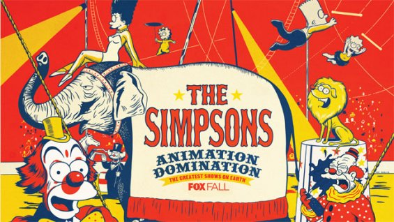 Gcheung28/ENTER NOW: The Simpsons Poster Giveaway